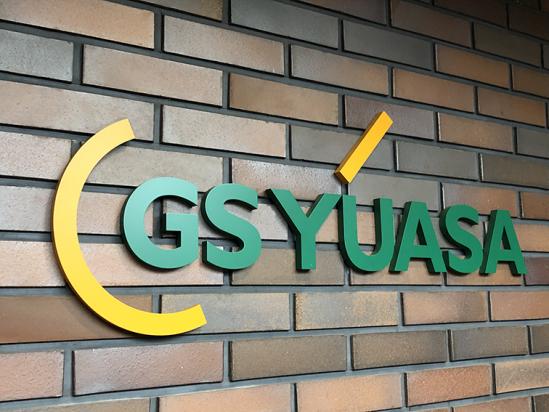 GS YUASA se tourne vers l'avenir et l'affirme à travers son nouveau slogan